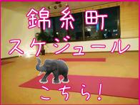 錦糸町画像